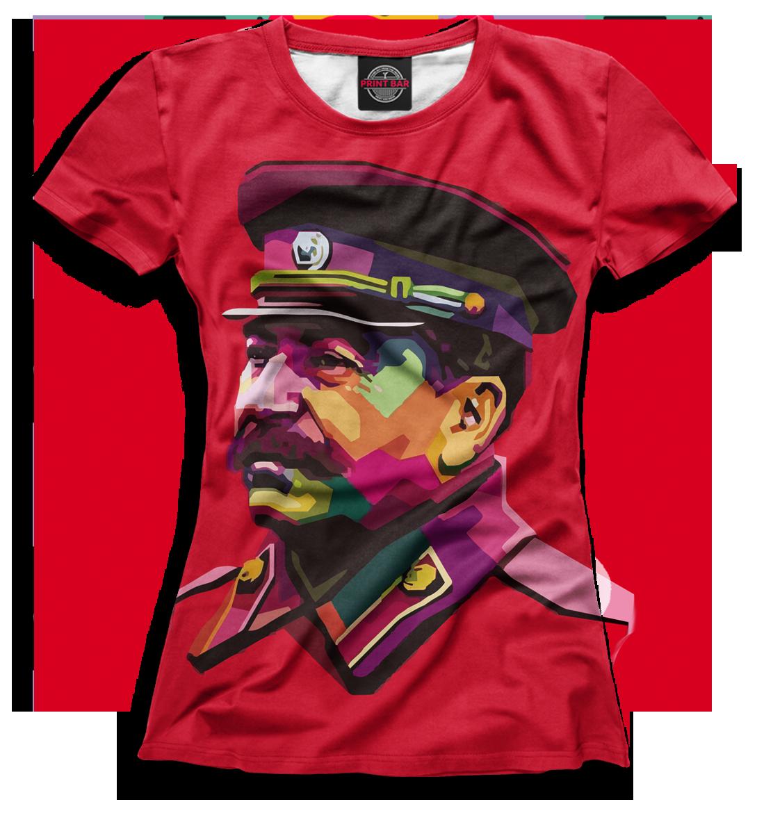 Футболки Со Сталиным Купить В Интернет Магазине