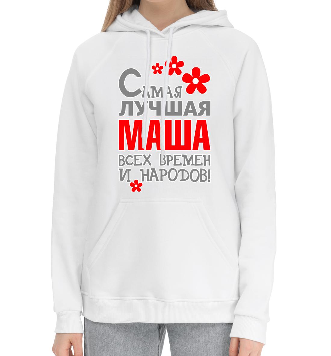 «Маша» — хлопковый женский, артикул: MAR-551087-hhu-1