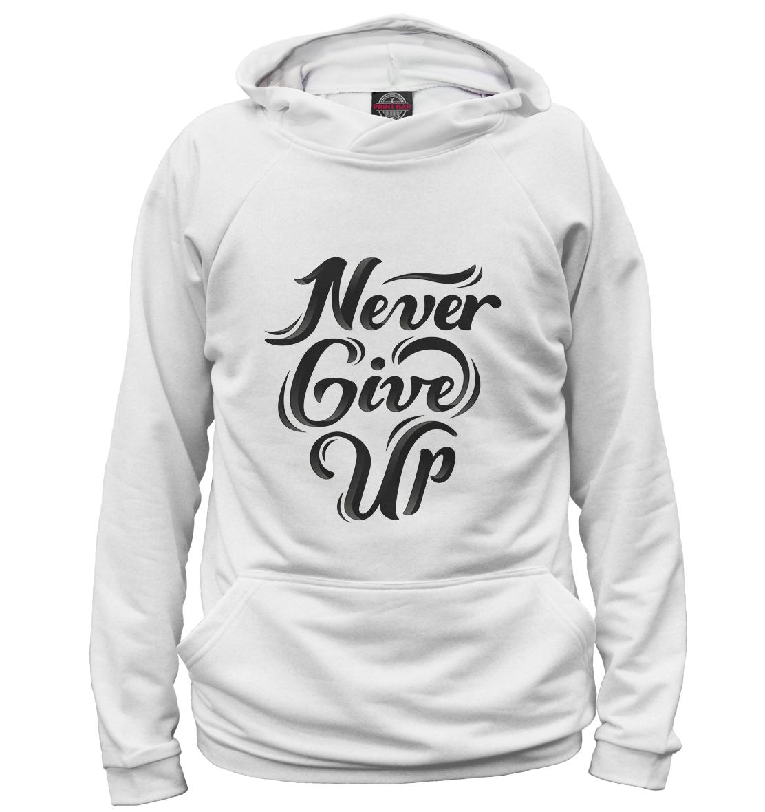 «Never Give UP» — худи женское, артикул: TIV-257716-hud-1