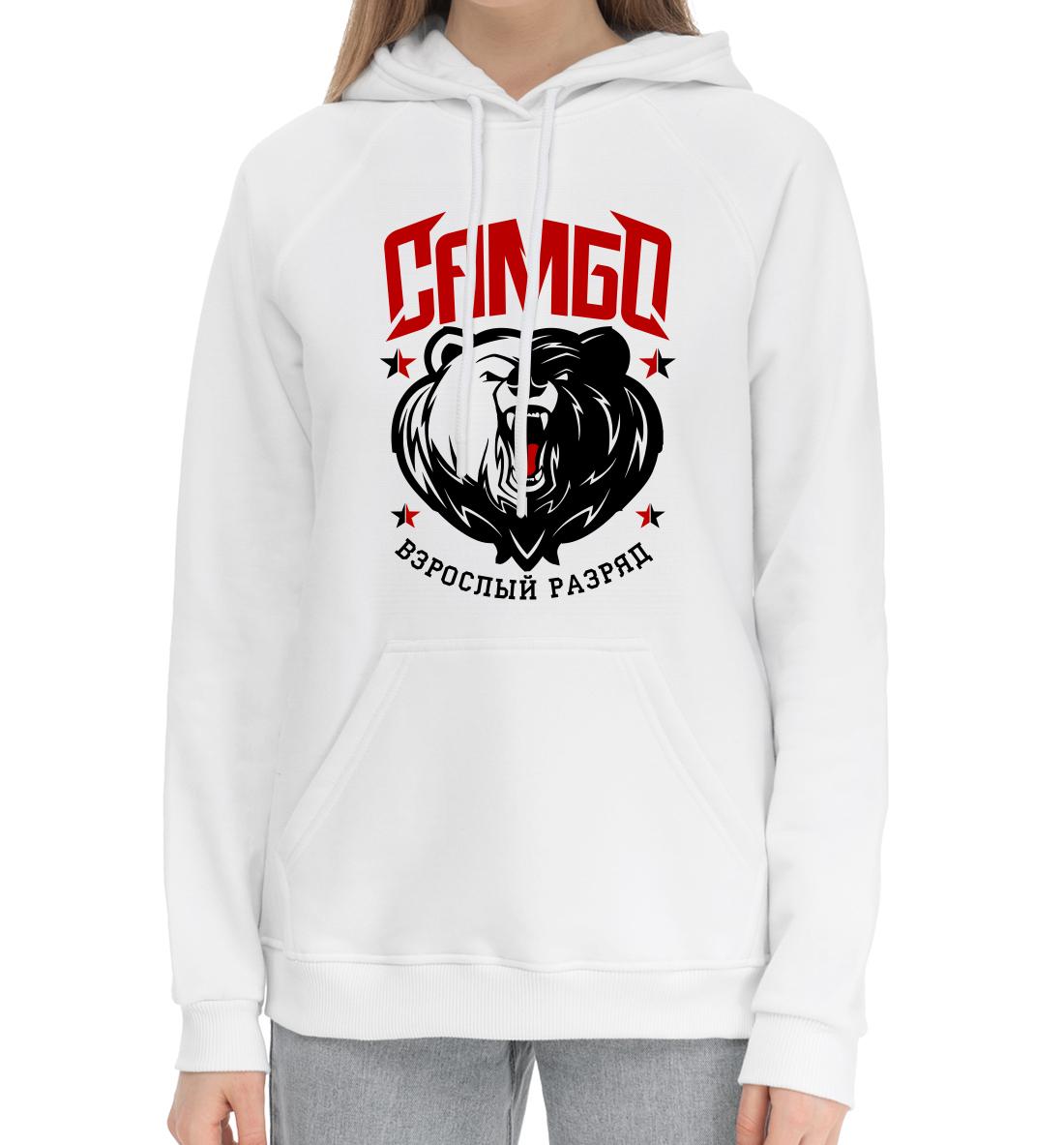 «Самбо» — хлопковый женский, артикул: SMB-212913-hhu-1